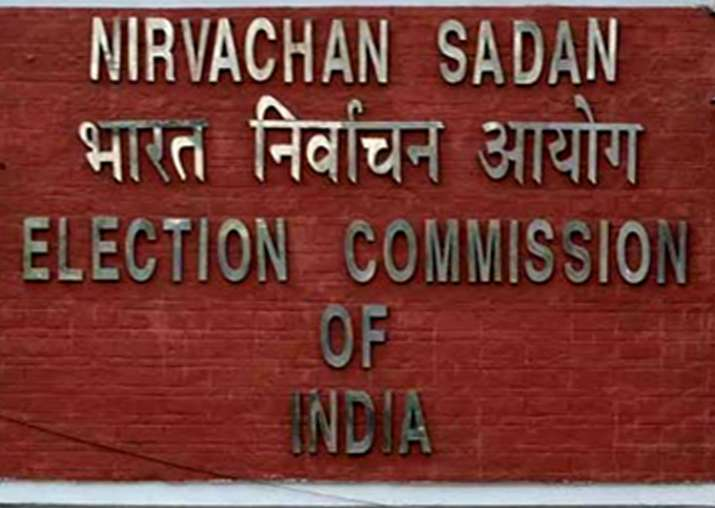 Election Commission rejects AAP's demand to tamper with EVM