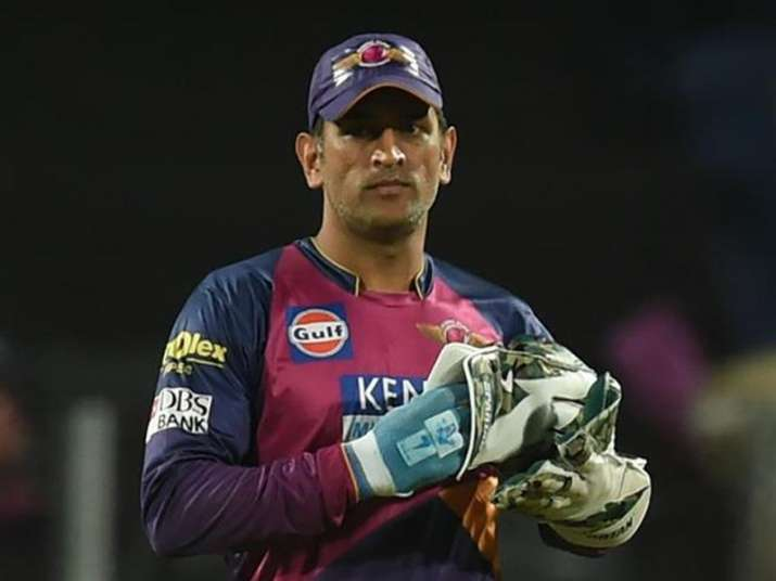 File pic of MS Dhoni