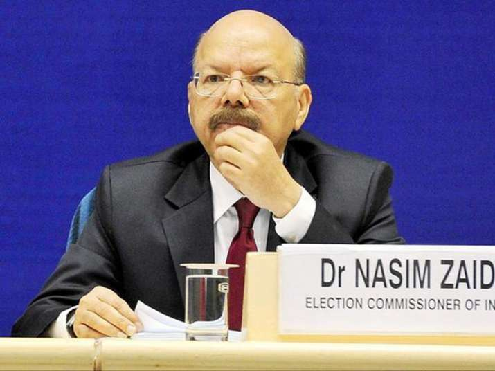 File pic of CEC Nasim Zaidi