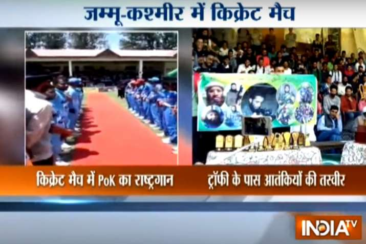 PoK anthem before match, terrorists' pics near trophy