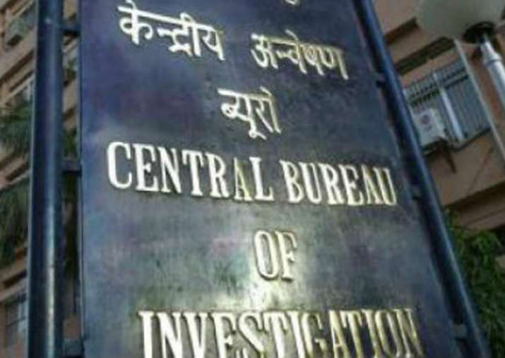 CBI to probe SP govt scheme for welfare of women workers'