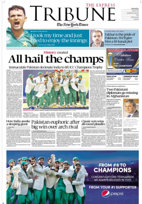 India Tv - The Express Tribune e-paper