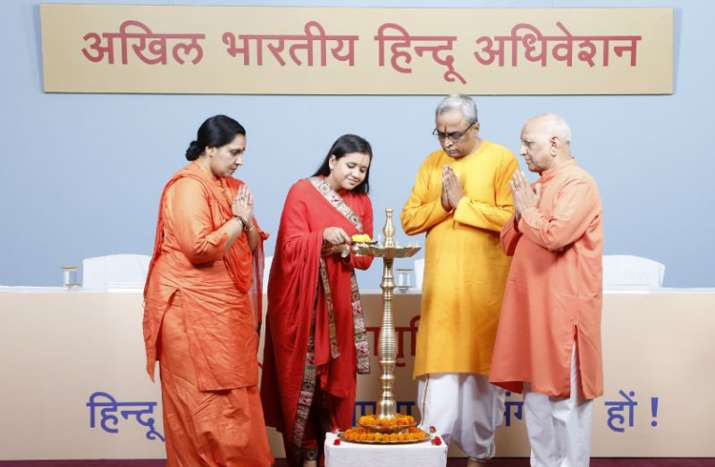 All India Hindu Convention just concluded in Goa