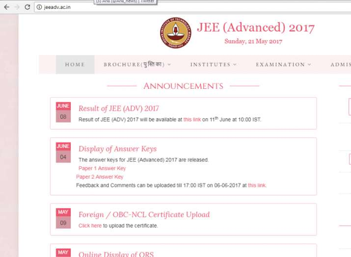 JEE Advanced 2017 Result declared