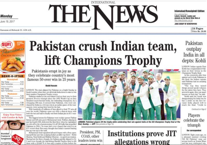 India Tv - The News International e-paper