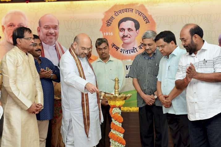 No permission granted to BJP for Amit Shah meeting, says