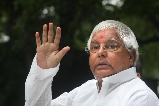 RJD supremo Lalu Yadav has rejected the demand for his