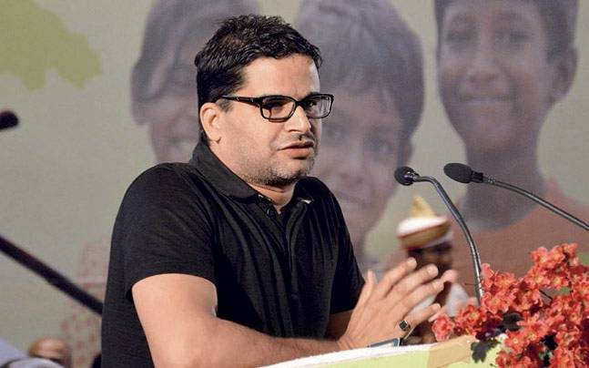 Prashant Kishor has been roped by a party to help in AP