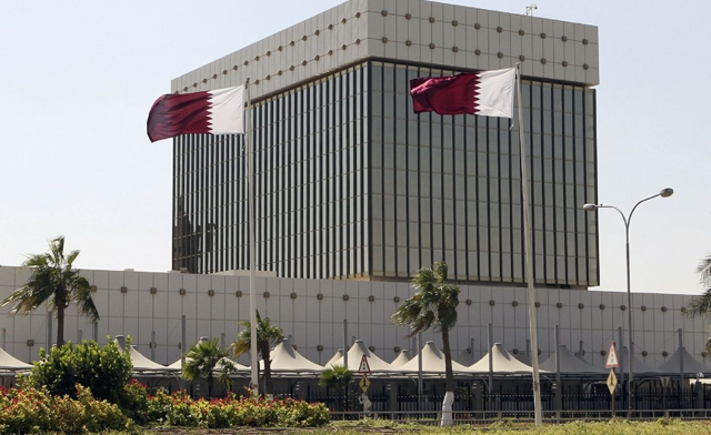 Qatar's central bank boasts $340bn in reserves