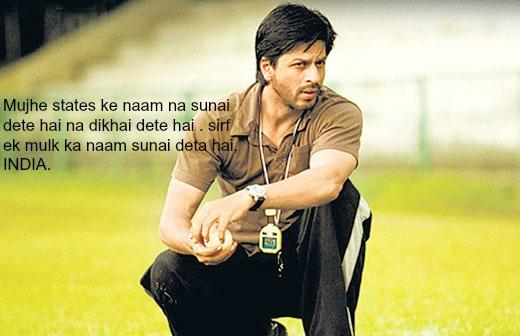 India Tv - A still of Shah Rukh Khan from the film Chak De India