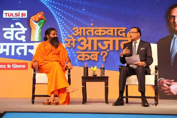 Swami Ramdev at India TV conclave Vande Mataram
