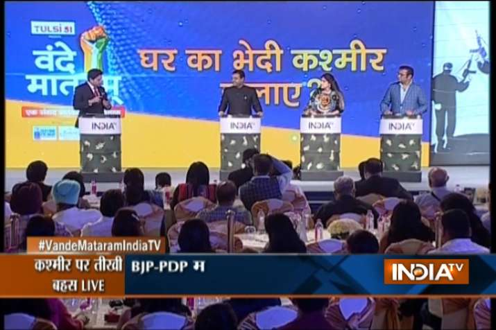 Vande Mataram India TV Conclave