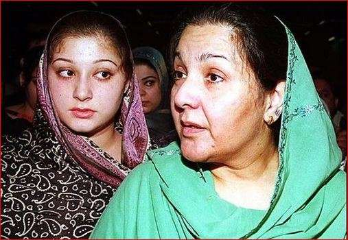 Begum Kulsoom Nawaz, Maryam Nawa