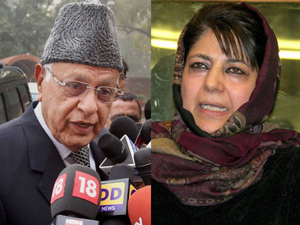 PDP joins ranks with opposition to counter ally BJP over