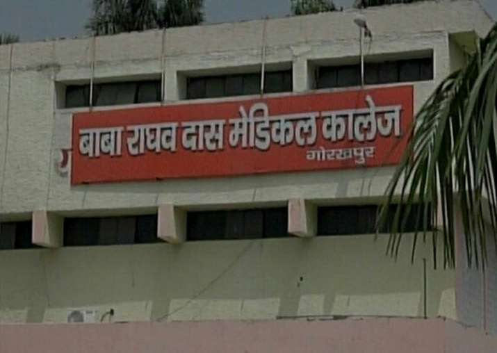 File pic of BRD Medical College and Hospital in Gorakhpur