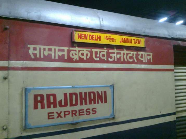 The last coach of the Delhi-bound Rajdhani Express from