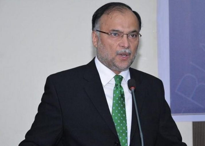 File pic of Pakistan's Interior Minister Ahsan Iqbal