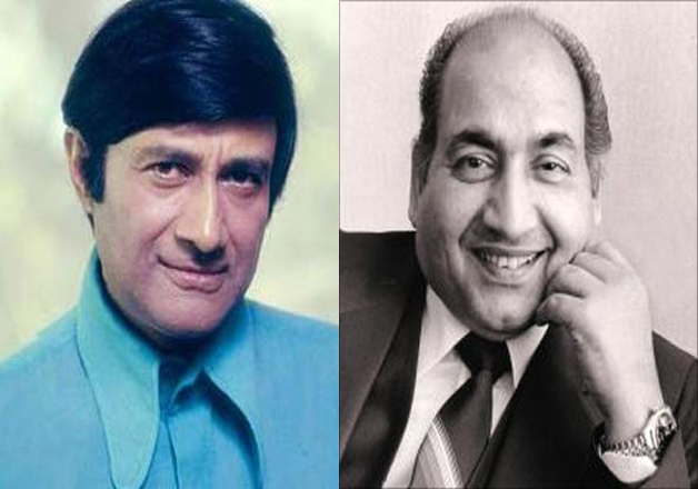 Dev Anand, Mohammad Rafi