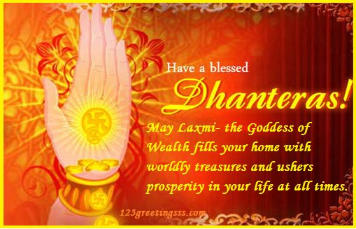 Happy Diwali And Dhanteras Wallpapers: Happy Dhanteras 2017: Wishes, SMS, Images, WhatsApp And
