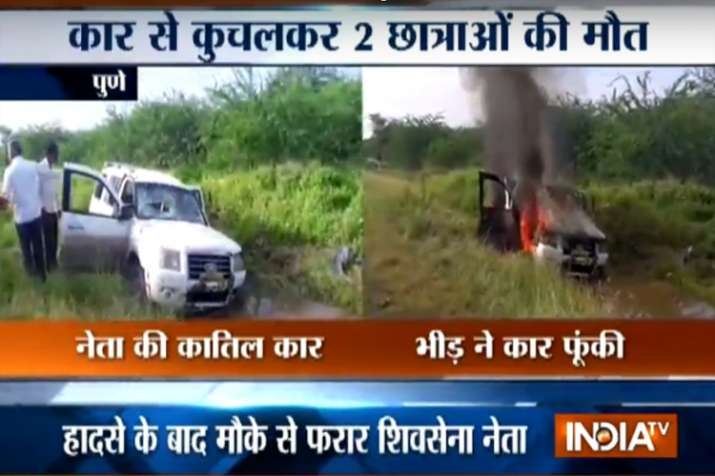 Shiv Sena leader Pappu Mane's vehicle  mows down 2 girls in Maharashtra