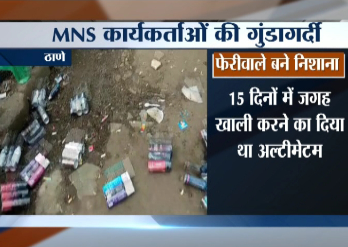 MNS workers vandalise illegal stalls outside Thane, Kalyan railway station