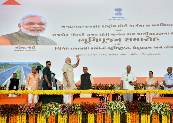 PM Modi presides over 'bhumi pujan' of greenfield airport