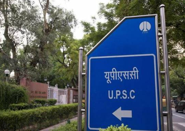 UPSC ESE 2018 registrations end today at 6pm; here's how to