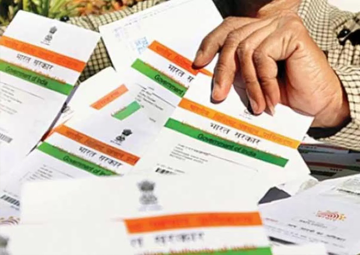 Citizens are required to link their Aadhaar with government