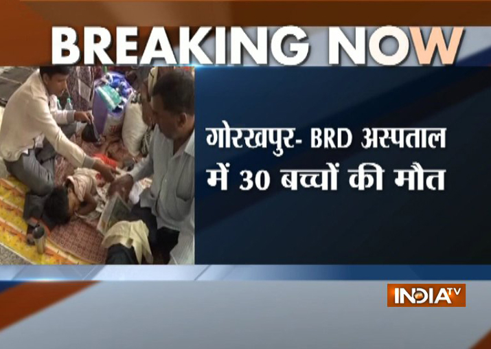 Gorakhpur tragedy: 30 infants die in BRD hospital in 48 hours