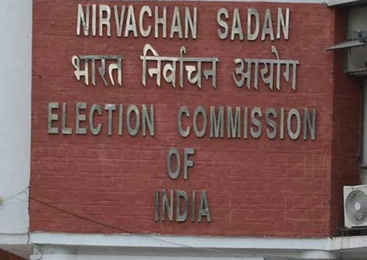EC bars Gujarat BJP from using 'Pappu' in electronic