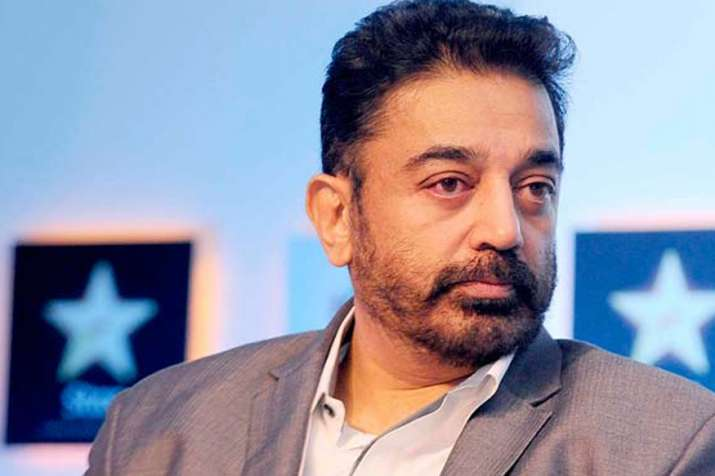 Kamal's Announcement About His Political Party