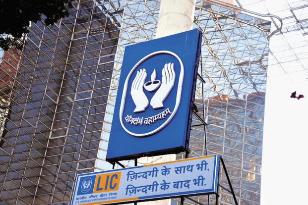 LIC launches cancer cover with sum assured up to Rs 50 lakh