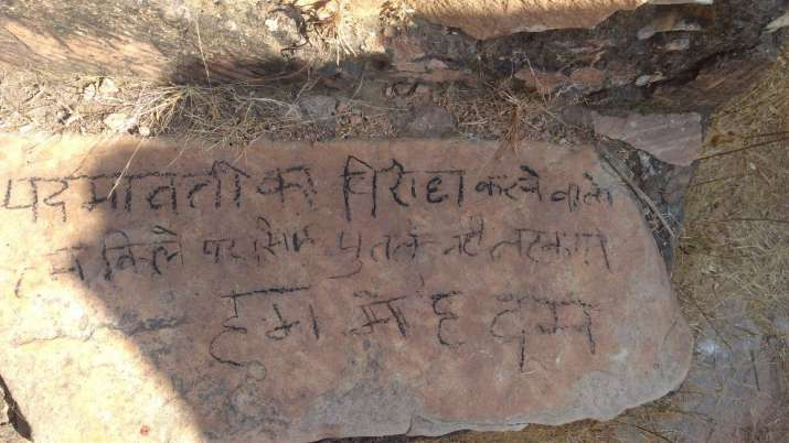 India Tv - Threat note on rocks could also be seen.