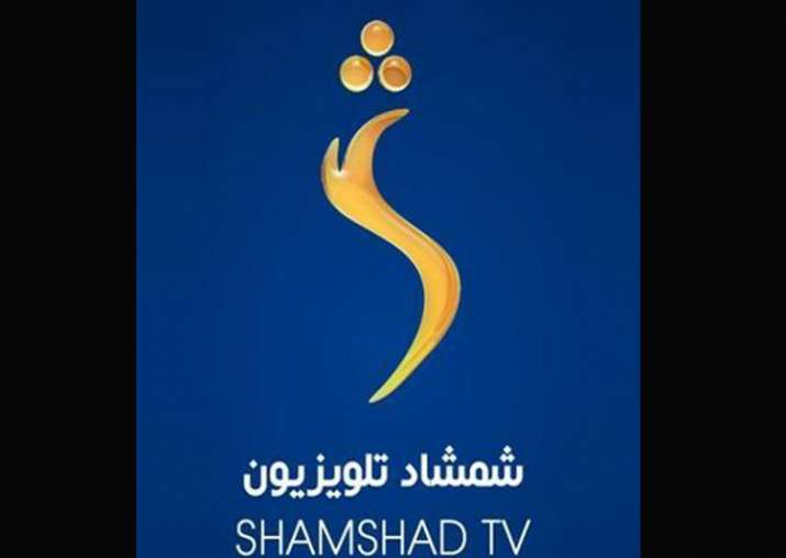 Afghanistan's Shamshad TV station attacked in Kabul