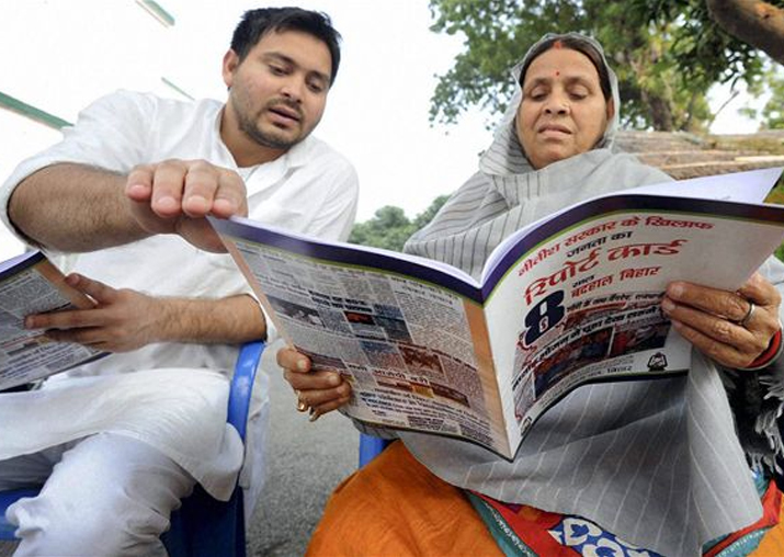 ED issues fresh summons to Tejashwi Yadav and Rabri Devi in