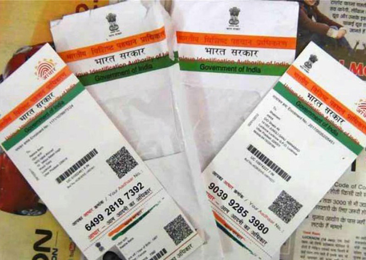 Aadhaar case: Supreme Court extends deadline of linking till March 31