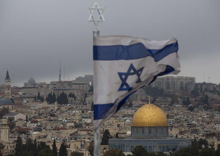 India Tv - Here's why Donald Trump decision to recognise Jerusalem as Israel's capital could have deep repercussions