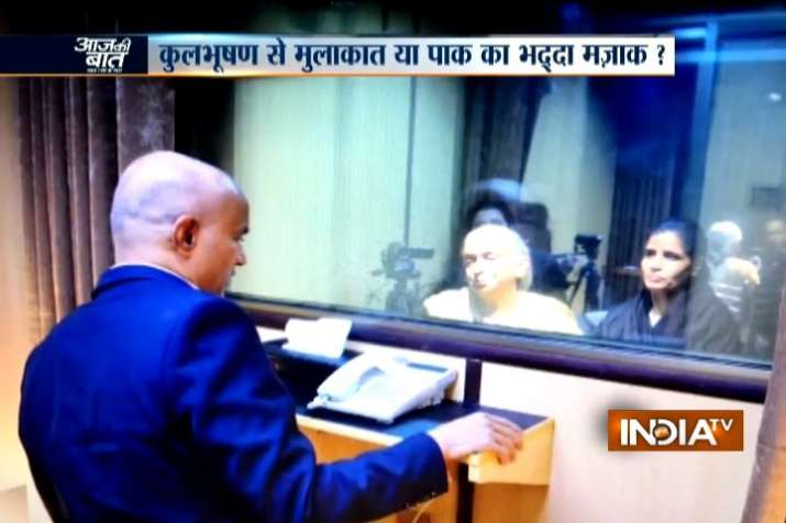 Congress terms Jadhav's meeting with family as 'distressing'
