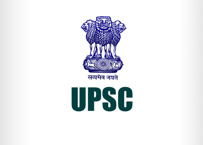 UPSC Civil Services Main Exam Results Declared on upsc