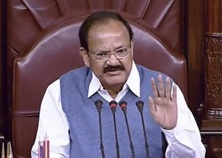 Image result for rajya sabha chairman
