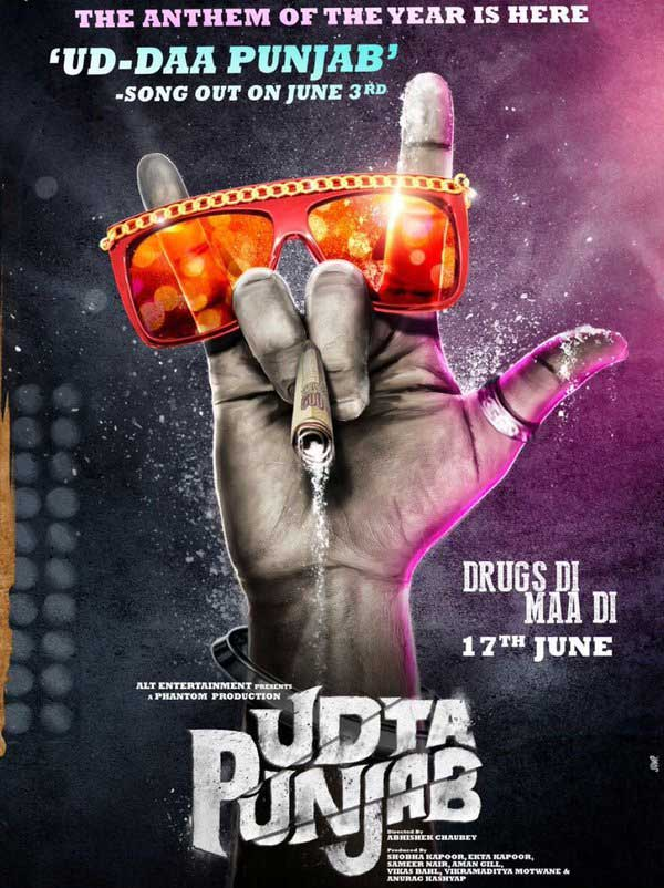 UDTA PUNJAB (2016) *No Logos & Watermarks* Uncensored – CBRip – x264 – AC3 5.1 – DrC 1.5Gb