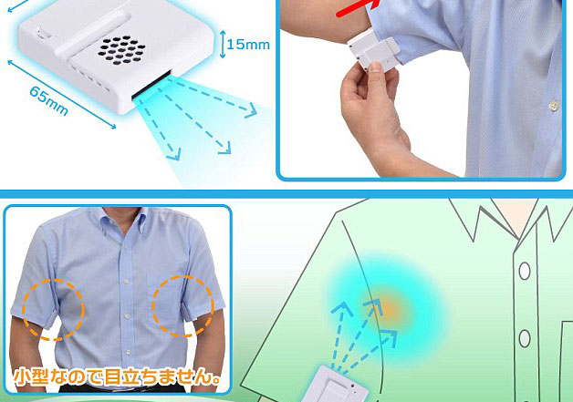 Clip-on mini fans