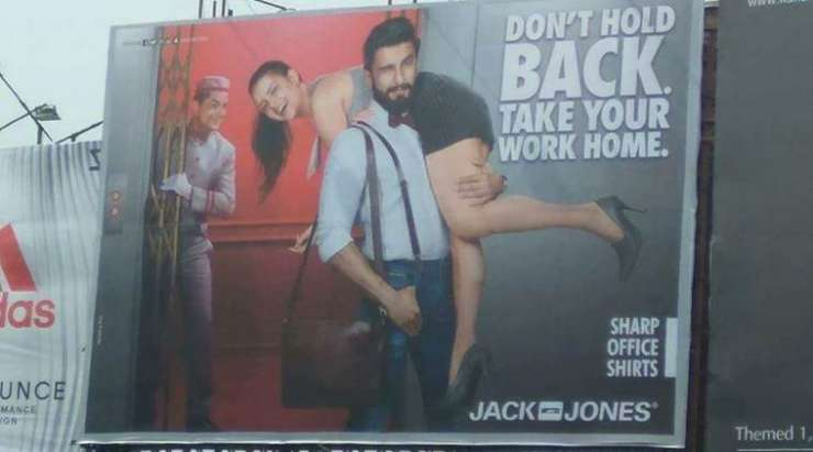 India Tv - Sexist ad of Jack and Jones