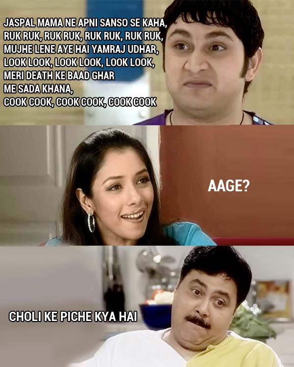 India TV - When Indravadan Sarabhai tries to be as 'Poetic' as Rosesh