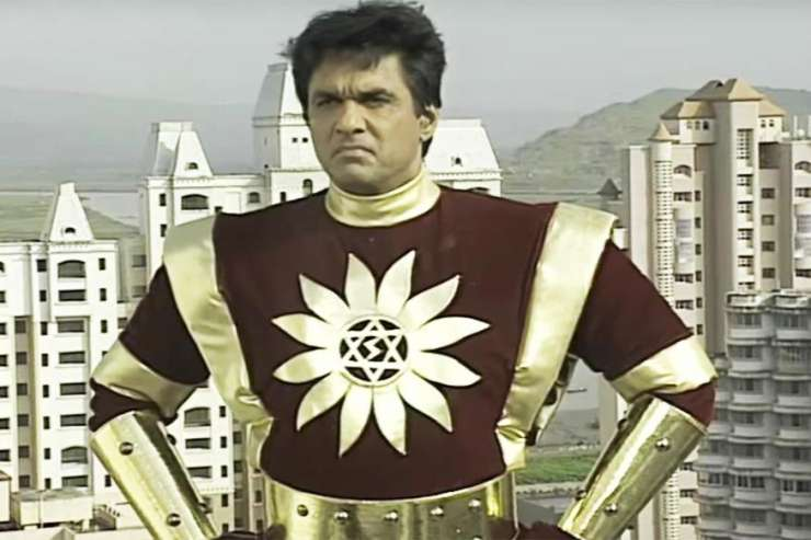 India Tv - Shaktimaan