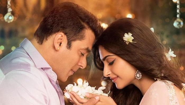 India Tv - prem ratan dhan payo