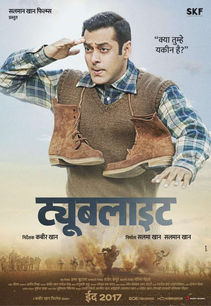 India Tv - Tubelight hindi poster