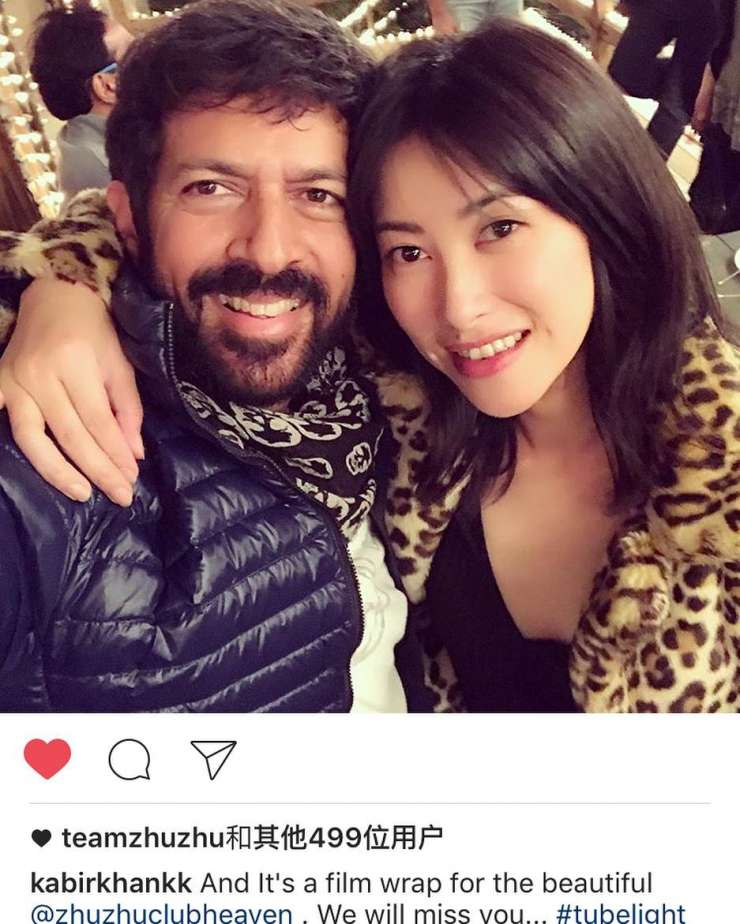India Tv - Zhu Zhi with Kabir Khan