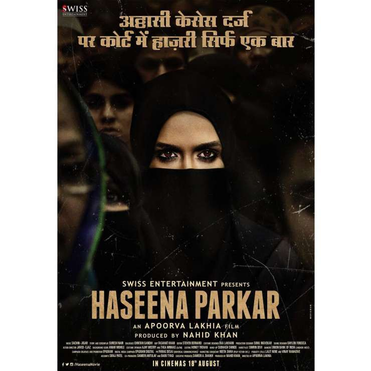 India TV - Haseena Parkar Poster