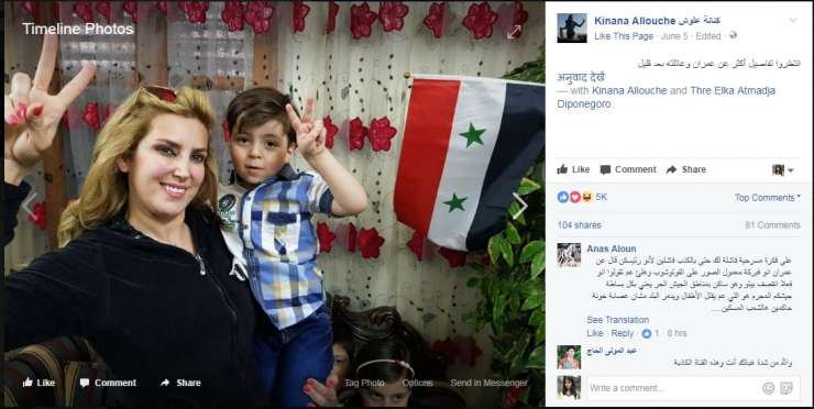 Journalist Kinana Allouche posted pictures on her Facebook account